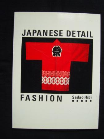 Hibo, Sadao - Japanese Detail Fashion